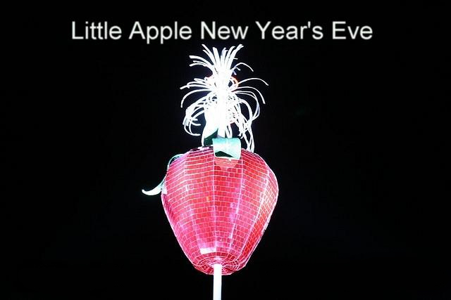 Apple Doesn't Drop in Manhattan's New Year's Celebration
