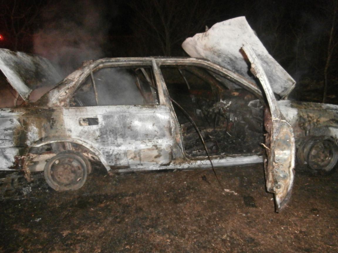 Fire Destroys Car